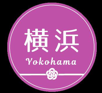 「伊勢山皇大神宮」で叶える結婚式 旅する横浜Wedding