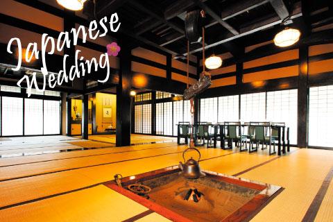 かまぼこ作り体験×古民家♡<br/>日本の伝統を大切にした<br/>ふるさと婚