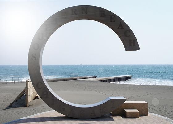 【サザンビーチ】挙式プラン おすすめポイント