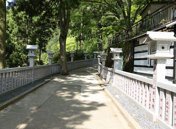 大山阿夫利神社「結婚式」詳細について