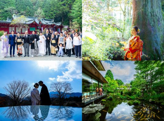 都心から1時間で叶える プチリゾートエリア箱根&熱海 人気の観光地で1日2日の温泉旅行を 兼ねた結婚式でゲストをおもてなし