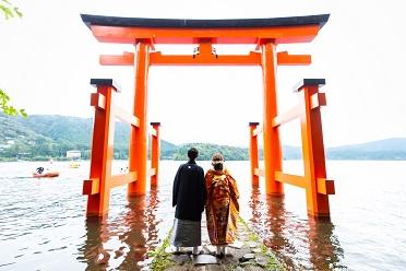 【箱根神社】挙式プラン